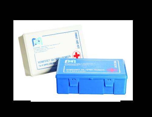 First Aid Kit box – 048GP